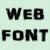 Webフォントを利用する
